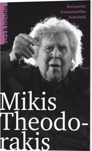 Mikis_Theodorakis